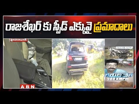 Shamshabad Inspector Face to Face over Actor Rajasekhar Road Mishap | Telangana Latest News teluguvoice