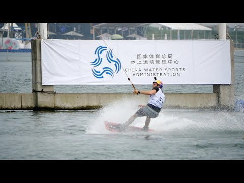 The IWWF World Cup is back in Shanghai's Cable park!