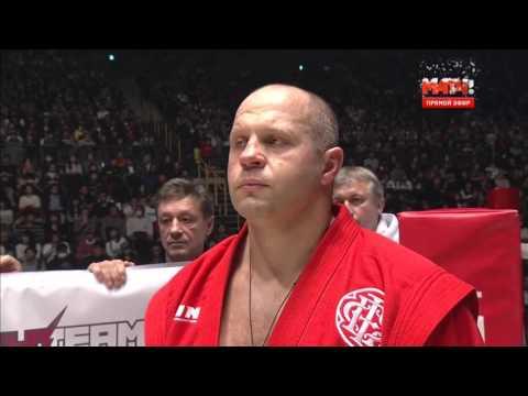 Fedor Emelianenko VS Jaideep Singh Rizin ff HD