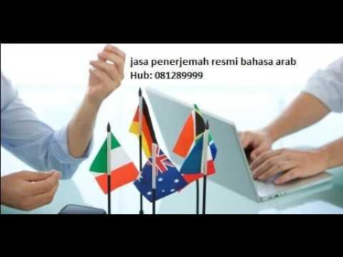 jasa penerjemah bahasa arab resmi hubungi 0882393837