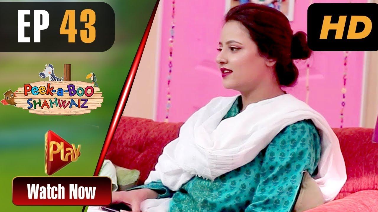 Peek A Boo Shahwaiz - Episode 43 Play Tv May 12
