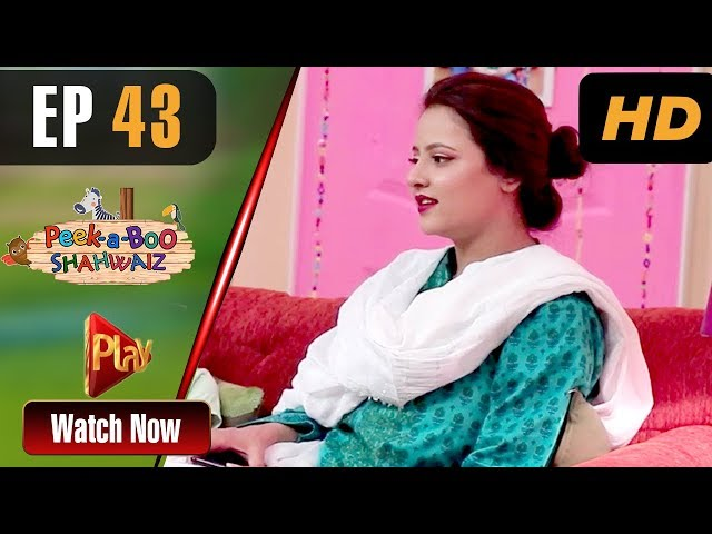 Peek A Boo Shahwaiz - Episode 43 | Play Tv Dramas | Mizna Waqas, Shariq, Hina Khan | Pakistani Drama