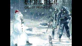 LIVE S.T.A.L.K.E.R. Call of Pripyat - Зимний путь. Альтернатива прохождение 1