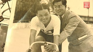 Tokyo's forgotten Olympic Games