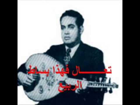 Ahmed El Bidaoui (habibi taala)