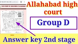 Allahabad high court group d 2nd stage final answerkey