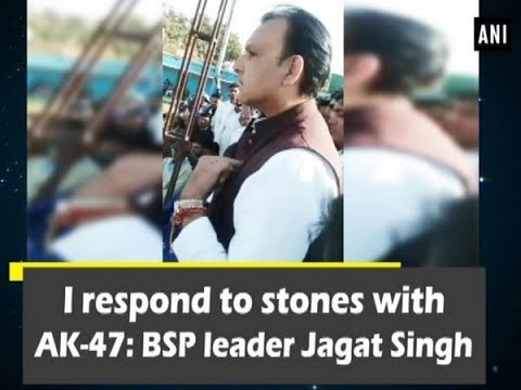 I respond to stones with AK-47: BSP leader Jagat Singh