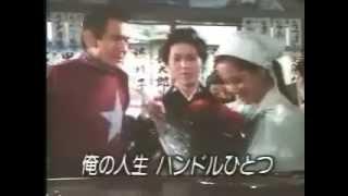 日本列島旅鴉 細川たかし(オリジナル歌手) 作詞:鳥井実 作曲:松浦孝...