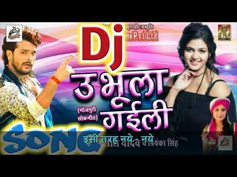 New Bhojpuri Dj Song    U Bhula Gaili Khesari Lal Yadav   Hard Dholki Danceing Mix