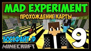 Mad Experiment 2 #9 [Карты для MineCraft]
