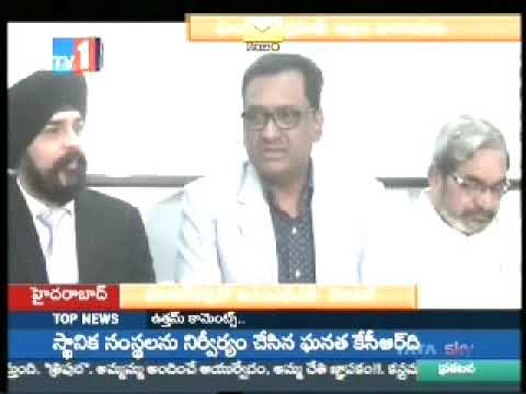 India's top overseas education consultancy, IMFS launched in Hyderabad_TV1