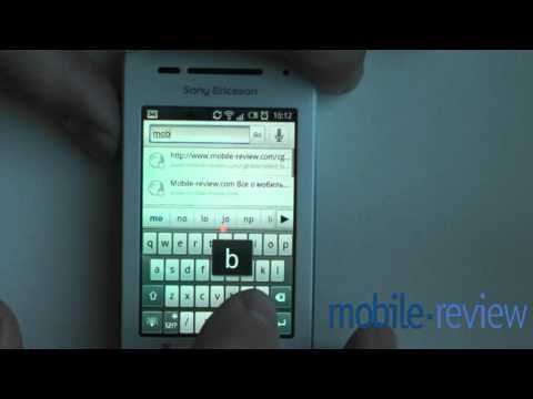 Sony Ericsson X8 With Android 2.1
