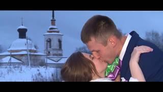 Свадьба в Великом Устюге. Алексей и Анастасия. 17. 11. 2017