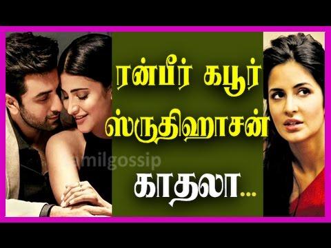Shruti Hassan-Ranbir Kapoor in Love! - 동영상