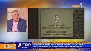 Ko je u ministarstvu spoljnih poslova Srbije poslalo psihički nestabilnu službenicu u Ankaru?