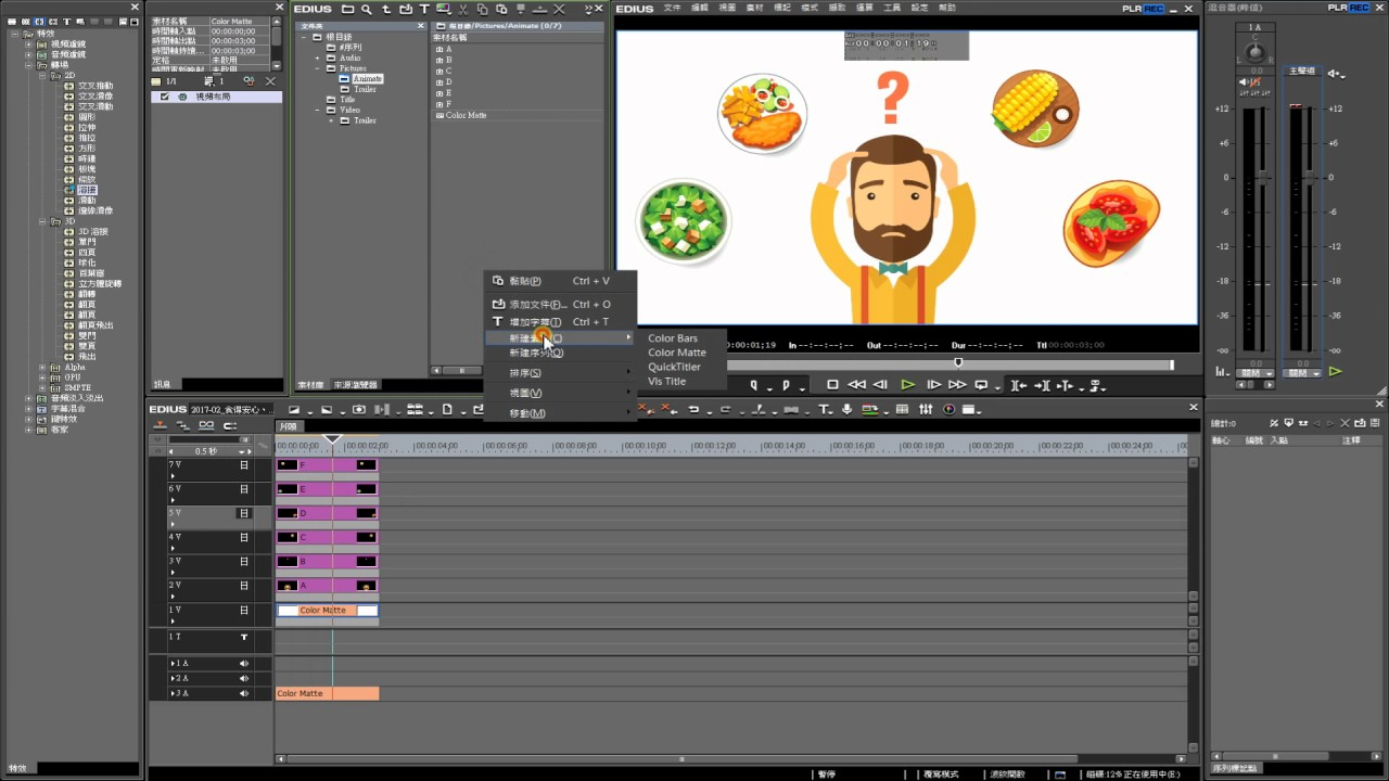 動畫教程_EP1.2 【EDUIS】軟體關鍵影格製作動畫 - YouTube