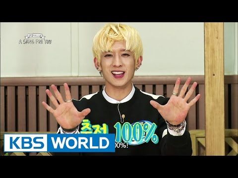 Global Request Show : A Song For You 3 - Ep.23 with Niel (TEEN TOP) & 100%