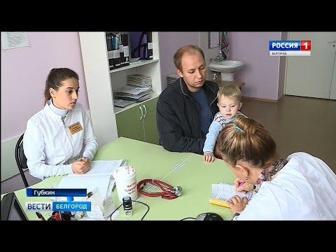 Детская поликлиника при Губкинской городской больнице пополнилась новой оргтехникой