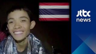 동굴 속 열흘 버틴 태국 소년들…천장의 물방울이