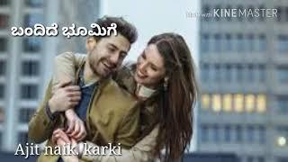 Raja Raniyanthe nanu neenu video song editing by ajit naik karki