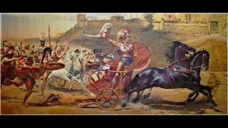 Троянская война. История 5 Класс.