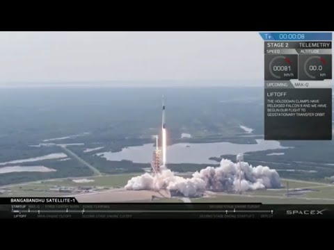 Bangabandhu 1 Satellite | Falcon 9 Block 5 Rocket Launch | Space X