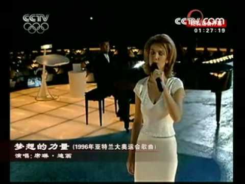 汉城奥运会主题曲_视频:历届奥运会经典主题曲回顾 - YouTube