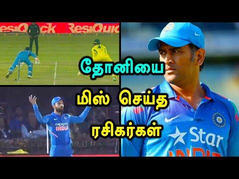 கிடைத்த வாய்ப்புகளை வீணடித்த ரிஷப் பண்ட் | Pant missed a stumping chance | Oneindia Tamil