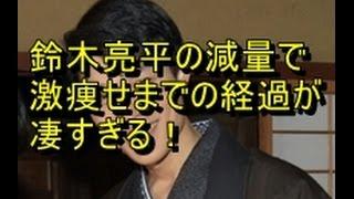 2015年の春ドラマ『天皇の料理番』 佐藤健主演、黒木華ヒロイン、そ...