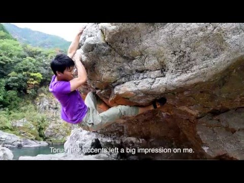 THE NORTH FACE Rock Trip #01 SHIKOKU