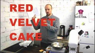 Бисквит красный бархат на эритритоле. RED VELVET CAKE