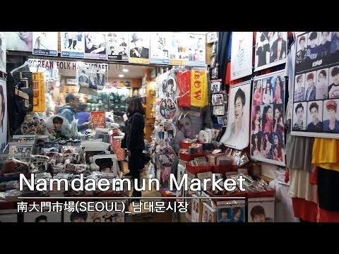 [Korea City Street] Namdaemun Market/南大門市場(SEOUL)_남대문시장 로드뷰
