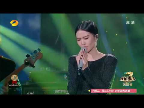 "Tan Weiwei - MONGOLIAN song ""I Am a Singer 3"""