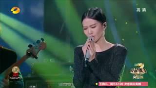 """Gambar cover Tan Weiwei - MONGOLIAN song """"I Am a Singer 3"""""""