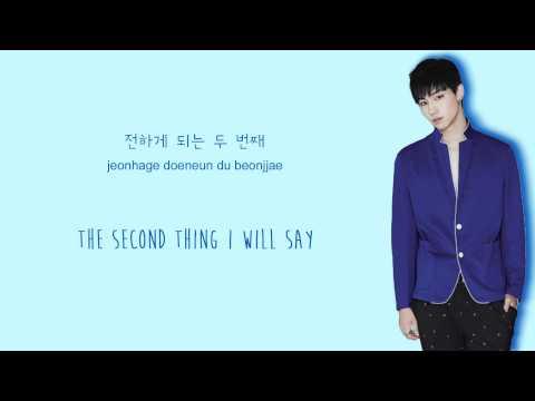 GOT7 (JB) - Forever Love [Color Coded Han/Rom/Eng Lyrics]
