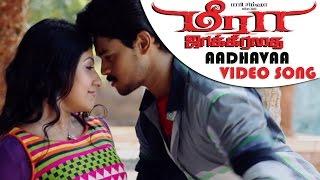 Download Hindi Video Songs - Aadhavaa Video Song | Meera Jaakirathai | Tamil Horror Movie | Bobby Simha | Trend Music