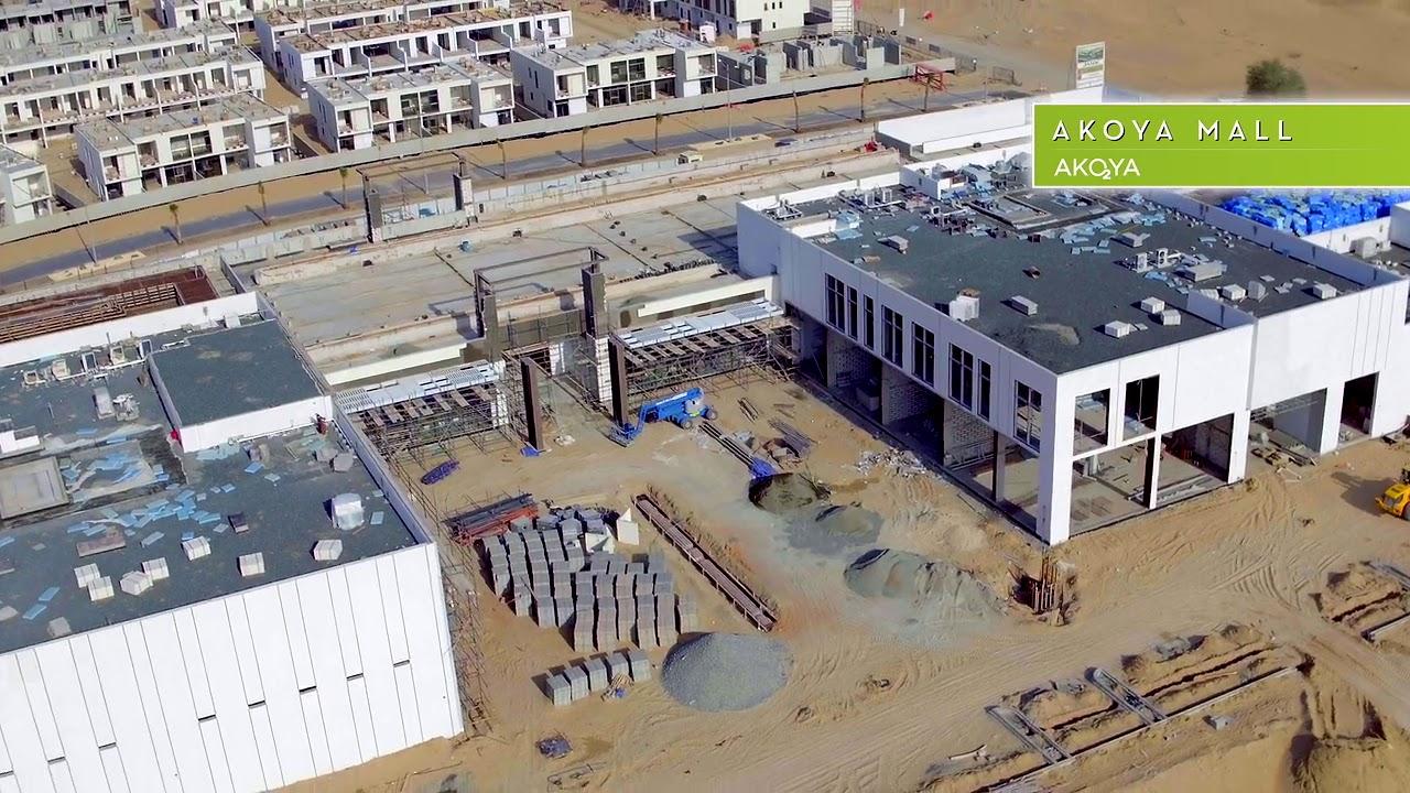 AKOYA   Villas for Sale in Dubai   DAMAC Properties