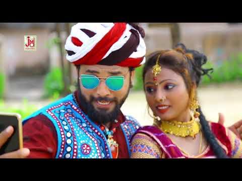 सुपरहिट राजस्थानी DJ Dance Song !! एक बार बोलूं हज़ार बार बोलूं !! ek baar bolu hazar bar bolu !!