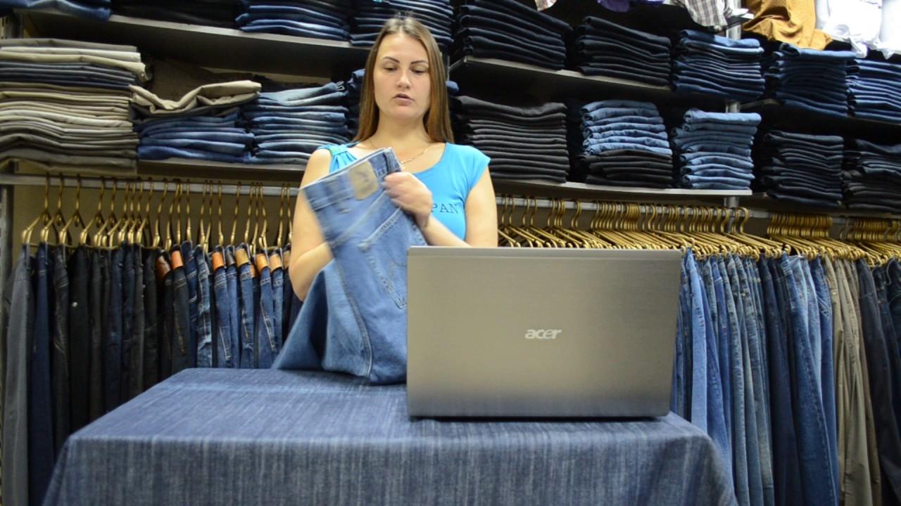 5 июл 2015. Выдающиеся качества онлайн магазина джинсовой одежды http://jeans. Topmall. Info/cat широкий выбор мужской и женской одежды, и конечно джинсовых предметов од.