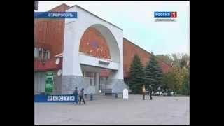 В Ставрополе расстреляли танцоров лезгинки