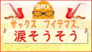 原曲 1998年 作詞 ; 森山 良子 作曲 : BEGIN もとは森山 良子さんがBEGI...