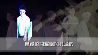 [中字]EXO-K - Thunder 韓文認聲版 (Korean version)