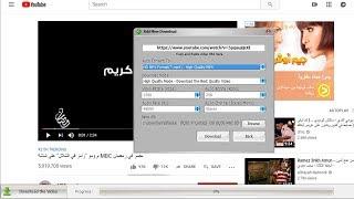 تحميل اي فيديو من اليوتيوب بصيغة mp3 و mp4 وبجودة عالية بكل سهولة|| HD Youtube Downloader