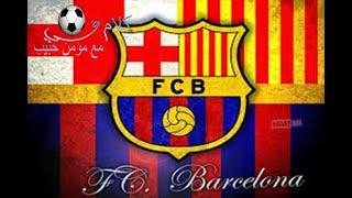 اخبار برشلونة اليوم 8-7-2020 *اخر اخبار برشلونة اليوم*