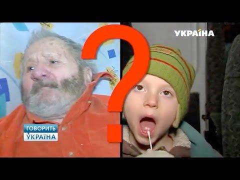 Отцу моего ребенка 90 (полный выпуск) | Говорить Україна