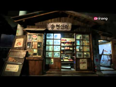 Chefs Foodcation-History & Culture in the Port City of Incheon   수도권 유일의 해양 도시 인