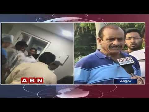 Nellore Public Opinion Over Assault On YS Jagan | ABN Telugu