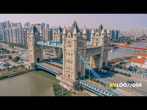 CHINA'S LONDON TOWER BRIDGE