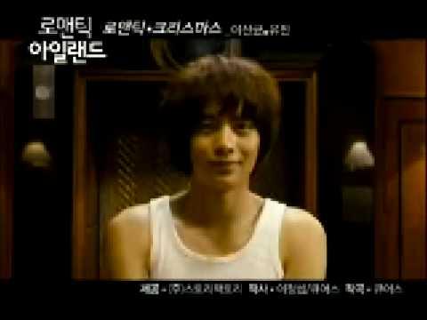 [Romantic Island MV] Lee Seon Gyun & Eugene - 로맨틱 크리스마스