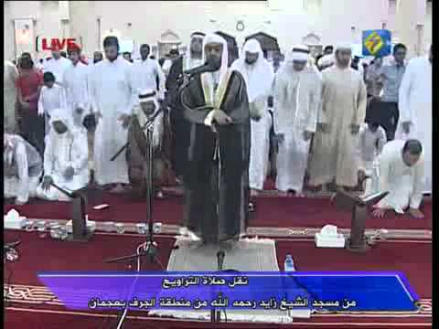 Salah Bukhatir beautiful recitation